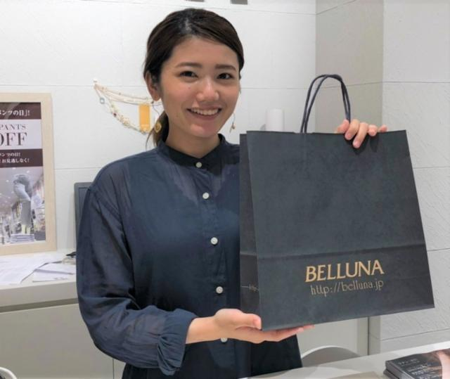 BELLUNA(ベルーナ) イオンモールとなみ店の画像・写真