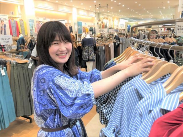 BELLUNA(ベルーナ) イオンモール姫路リバーシティー店の画像・写真
