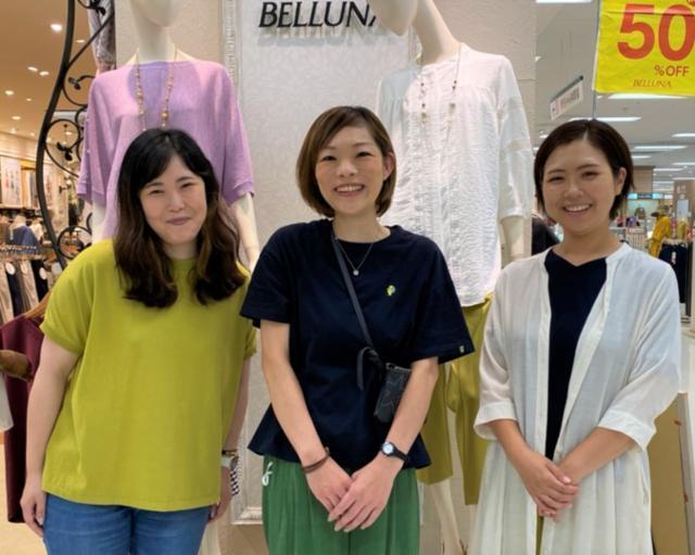 BELLUNA(ベルーナ) マークイズ静岡店の画像・写真