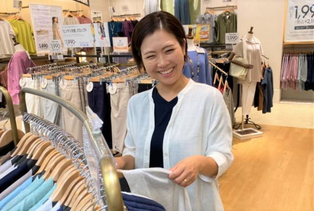 BELLUNA(ベルーナ) イオンモール甲府昭和店の画像・写真