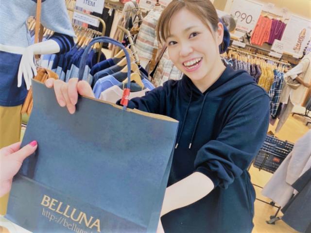 BELLUNA(ベルーナ) 福井ショッピングシティベル店の画像・写真